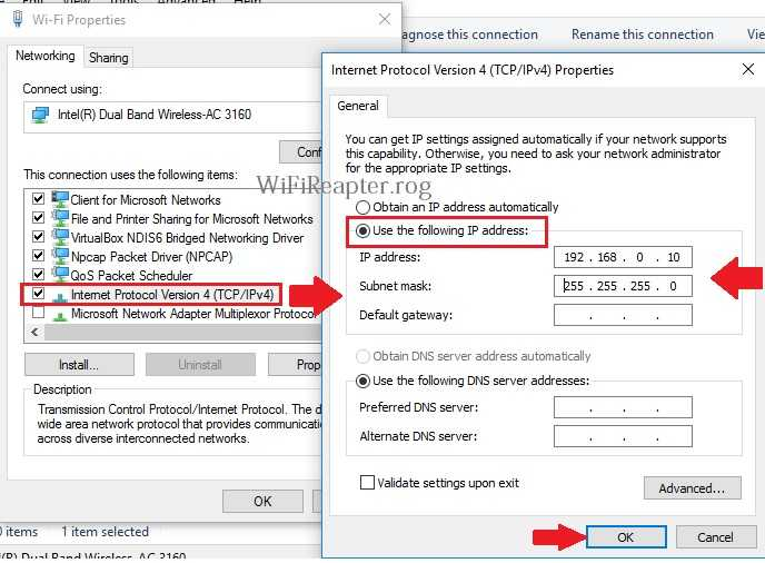 How to access WiFi Router settings using WiFi and Wired?
