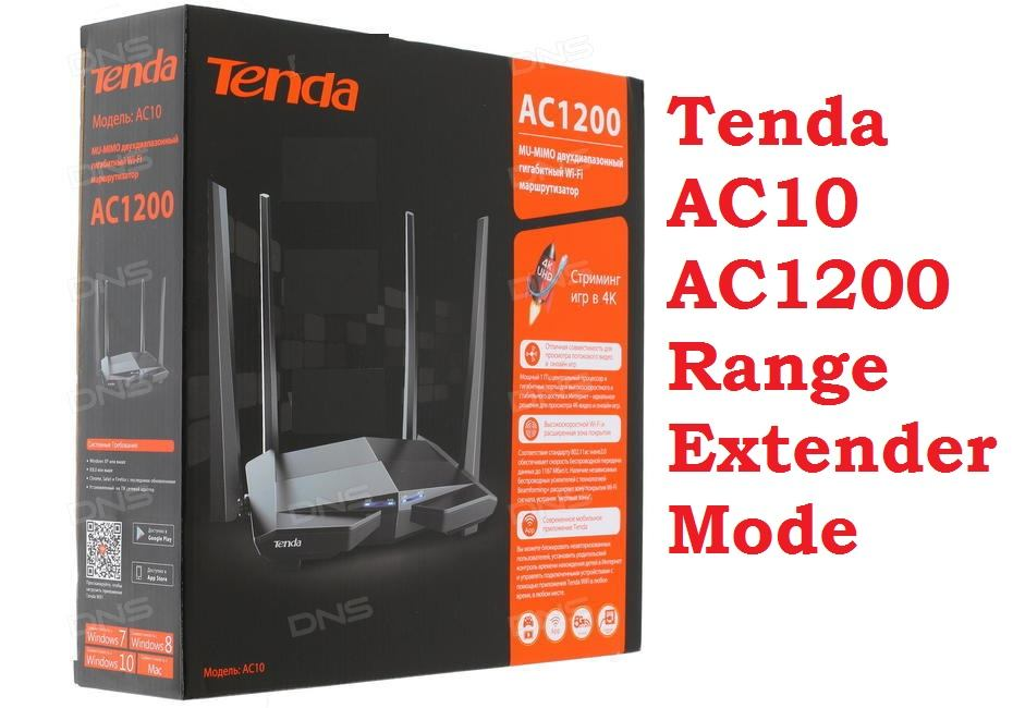 tenda Ac10 dual band router repeater mode